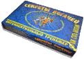 Коробка с игрой Секреты Богачей – это неудачная российская версия игры Cashflow, не ставшая популярной