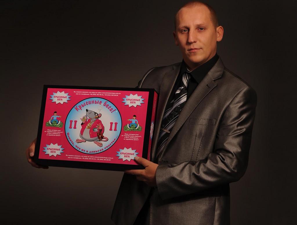 Строителев Станислав Витальевич со своей игрой Крысиные бега 2 – украинский аналог игры Денежный поток 202, только гораздо интереснее