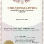 Пирамида Успеха, еще одна российская пародия на игру Cashflow 101 и 202 Роберта Кийосаки